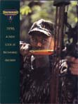 1996 Browning Archery Catalog