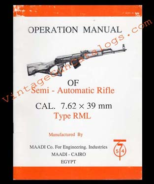 1990's Maadi Type RML Rifle Manual